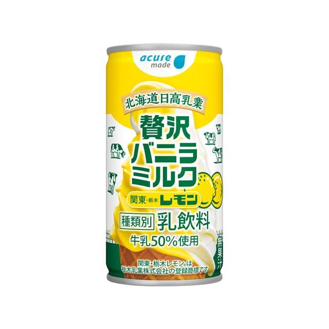 贅沢バニラミルク 関東・栃木レモン 190g缶×30本入り