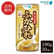 気仙沼産ふかひれ使用 ふかひれスープ 190g缶×30本入り 送料無料