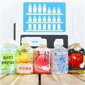 <2020夏ギフト>アキュアくんの自販機BOX ジュース 5種 20本セット 送料無料【2020SG】