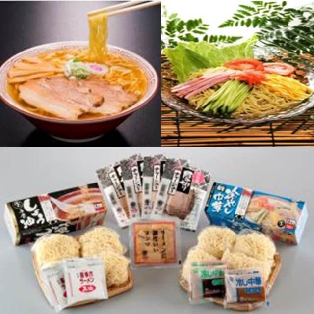 喜多方ラーメン温冷8食 チャーシュー・メンマセット