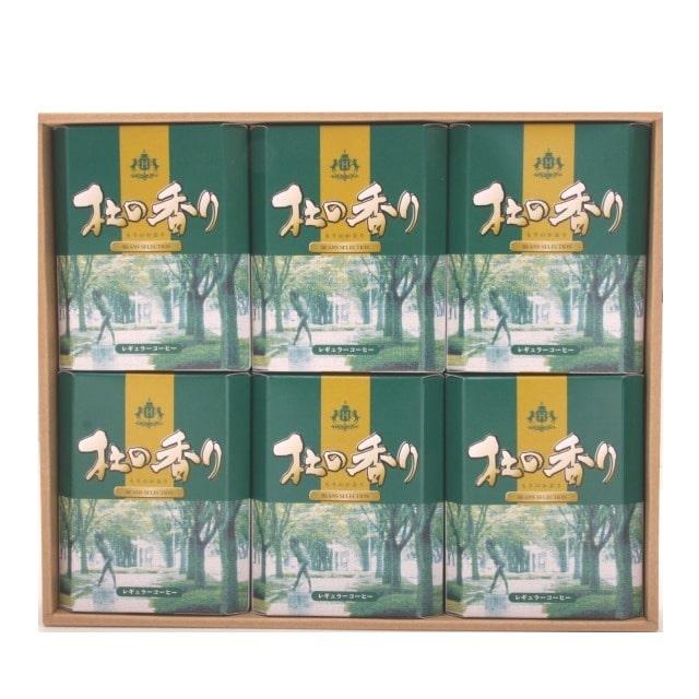 杜の香り かんたんドリップコーヒー KD-341B