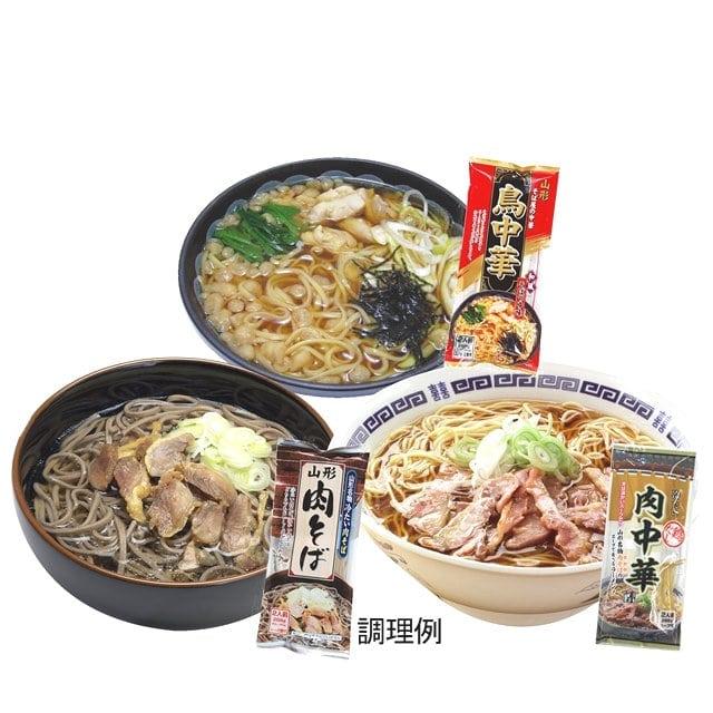山形ご当地麺三昧