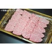 岩手県産前沢牛霜降り焼き肉400g(送料無料)<2019冬ギフト>