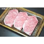 岩手県産小形牧場牛サーロインステーキ170g×3(送料無料)