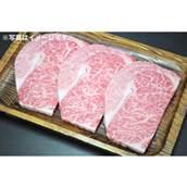 岩手県産小形牧場牛ロースステーキ170g×3(送料無料)