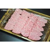 岩手県産小形牧場牛霜降り焼き肉400g(送料無料)<2019冬ギフト>