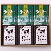 かんたんドリップコーヒー杜の香り&エビアンクラシック詰合せ KD-339A<2019冬ギフト>