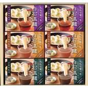 たれで食べる白石温麺詰合せ BO-6<2019冬ギフト>
