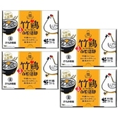 竹鶏スープで食べる手延白石温麺 4箱入(送料無料)<2019冬ギフト>
