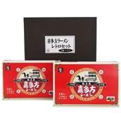 10食喜多方ラーメン 馬車レトロセット(5食×2セット)(送料無料)