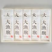 笹かまぼこ「大漁旗」(鐘崎)