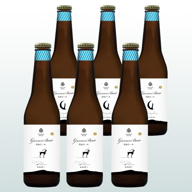月山ビール2種詰合せ 330ml×6本【2020SG】