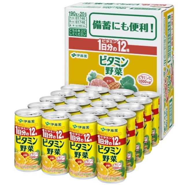 缶ビタミン野菜 20本(伊藤園)【2020SG】