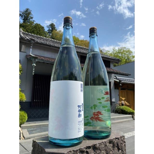 【数量限定】阿部勘 純米吟醸夏酒 金魚ラベル【2020SG】