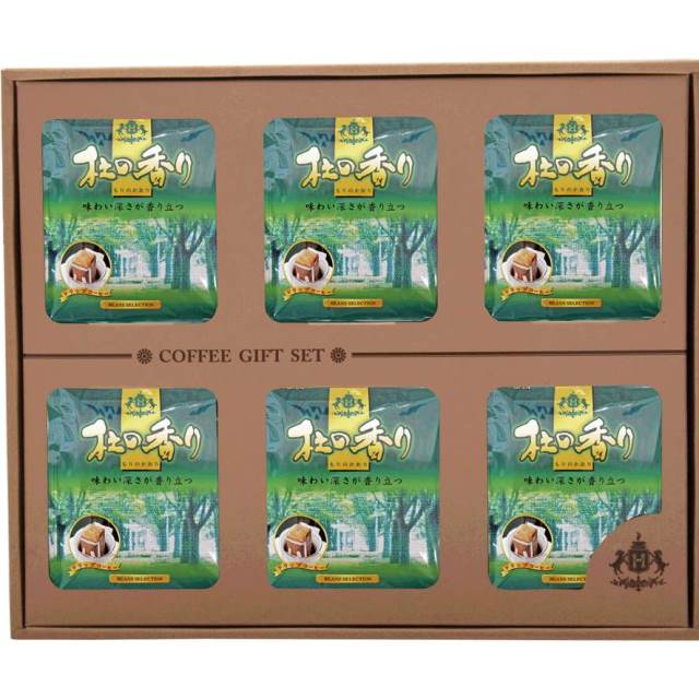 <2019 サマーギフト>かんたんドリップコーヒー杜の香り KD-331B
