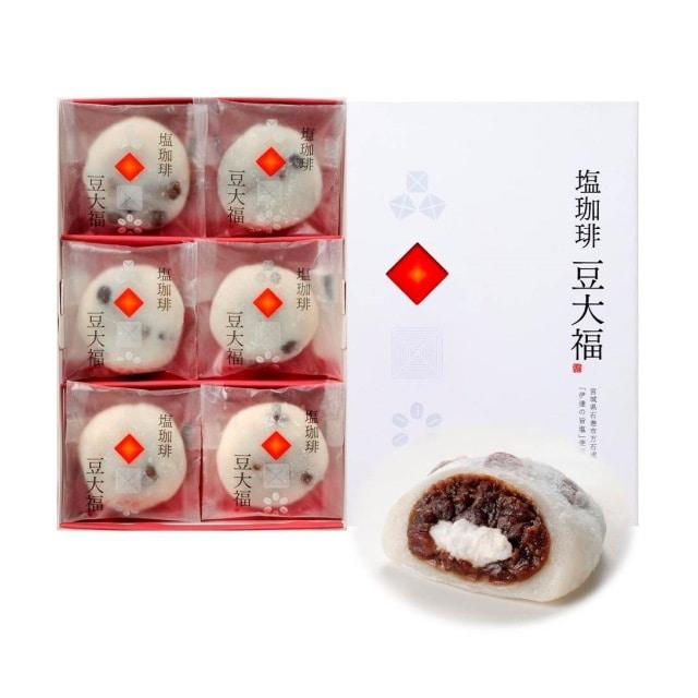 <2019 サマーギフト>仙臺杜の香り本舗 塩珈琲豆大福セット