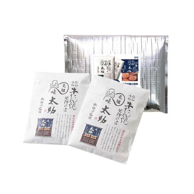 <2019 サマーギフト>元祖・味太助牛タン120g(塩味)保冷袋入