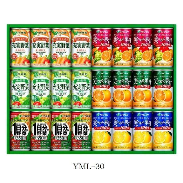 実のある果実+野菜飲料詰合せ YML−30E