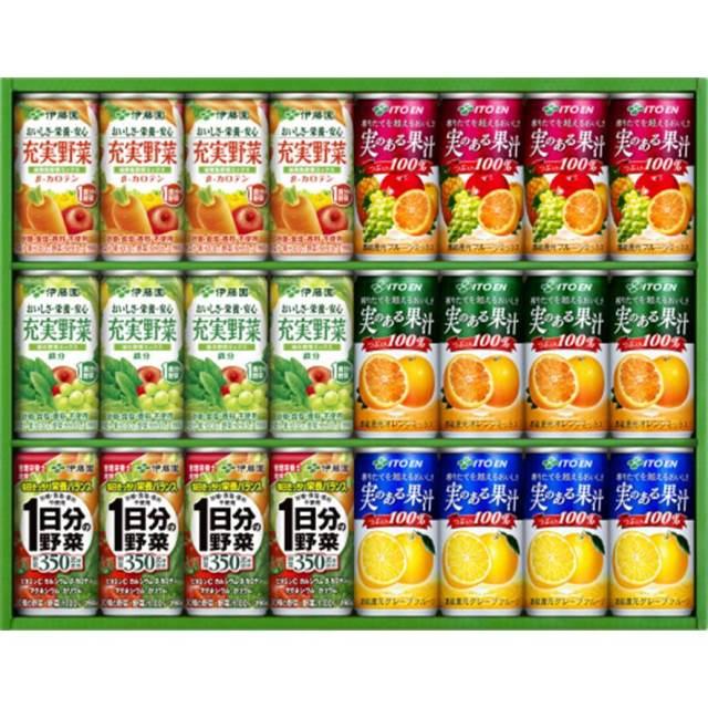 <2019 サマーギフト>実のある果汁+野菜飲料詰め合わせ YMK-30F