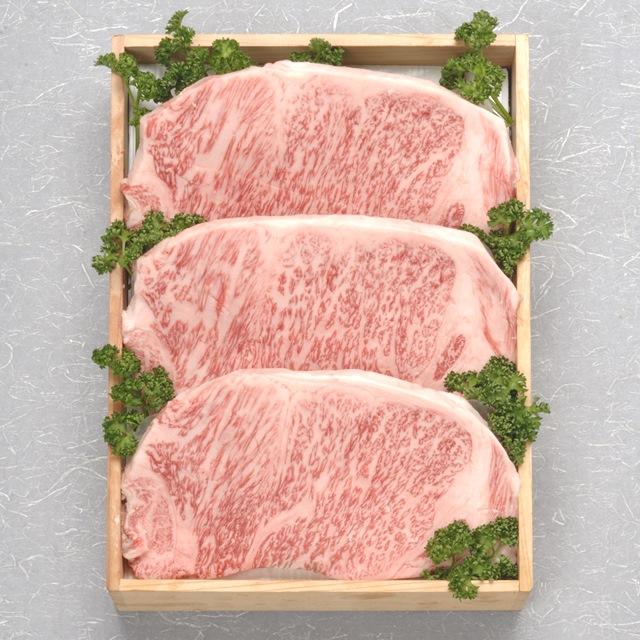 <2019 サマーギフト>米沢牛サーロインステーキ