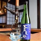 蒼天伝 純米酒ブルーラベル720ml