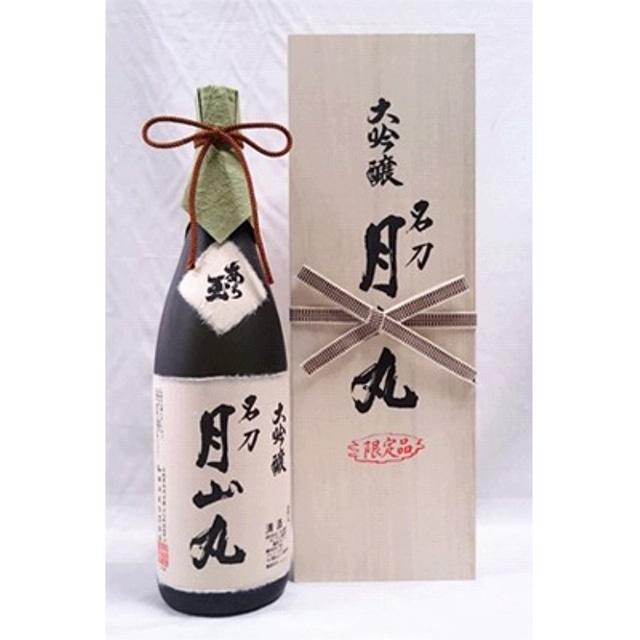 大吟醸 名刀 月山丸 1800ml(送料無料)