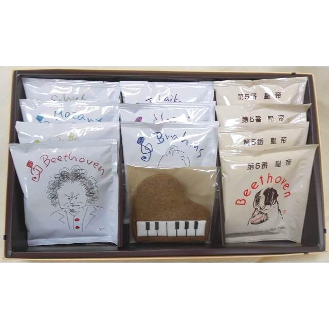 7人の作曲家(7つの味と香り)と第5番皇帝にクッキー付き(送料無料)