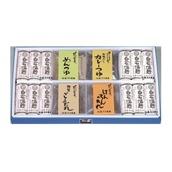 白石温麺詰合せ(W-30)(送料無料)<2019冬ギフト>