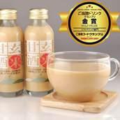 玄米甘酒135g 10本入り<2019冬ギフト>