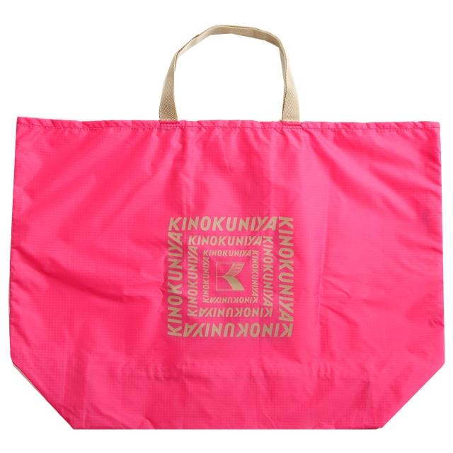 紀ノ国屋 ニューポケッタブルバッグ ピンク