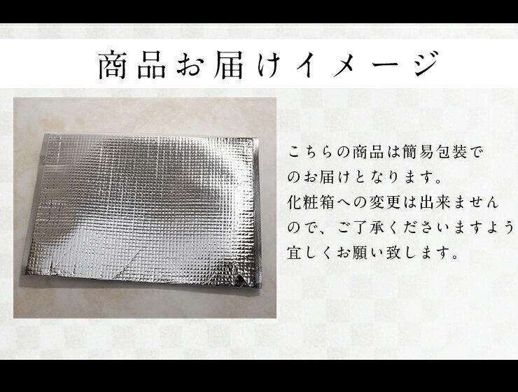 国産 豚ハラミ塩170g