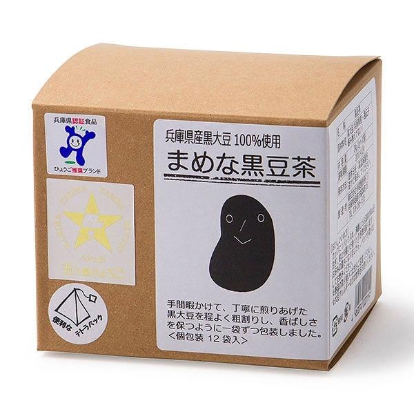 [兵庫県]まめな黒豆茶12袋入り<お土産特集CP><:V01522999028:>