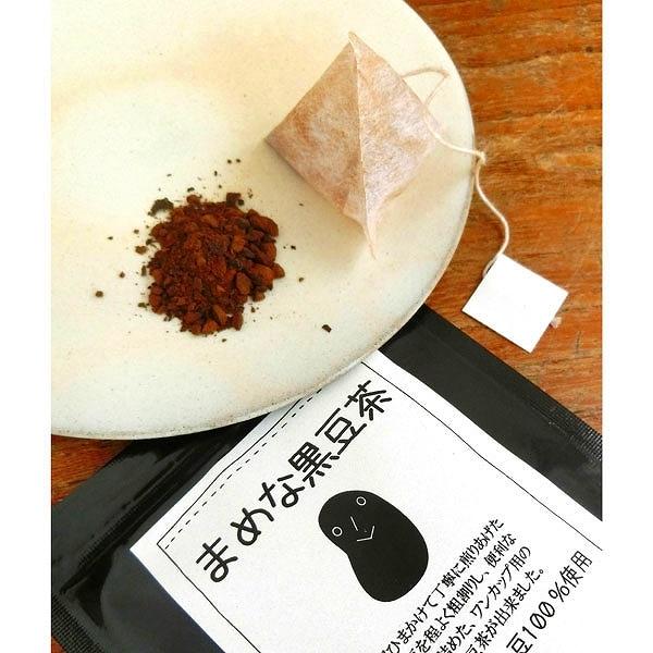 [兵庫県]まめな黒豆茶10P<お土産特集CP><:V01523999028:>