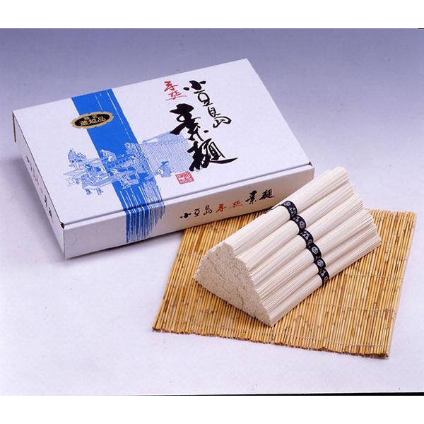 [香川県]小豆島・銀四郎の手延素麺「蔵越品」 1.5kg<:V00558999028:>