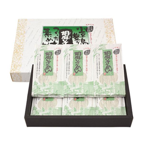 [香川県]小豆島・銀四郎の手延黒胡麻そうめん 6袋入り<:V00559999028:>