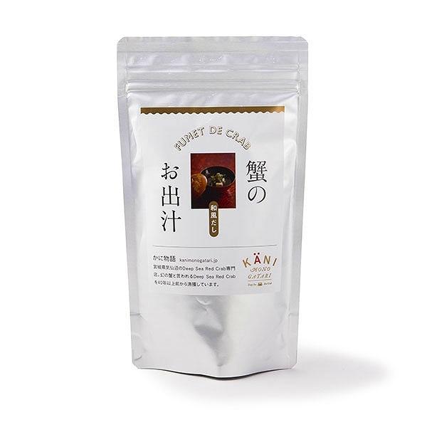 FUMET DE CRAB 蟹の和風出汁5袋<:V00650999028:>