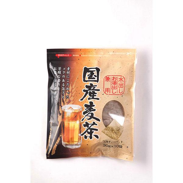 [京都府]国産麦茶三角ティーパック 30g×10<:V00656999028:>
