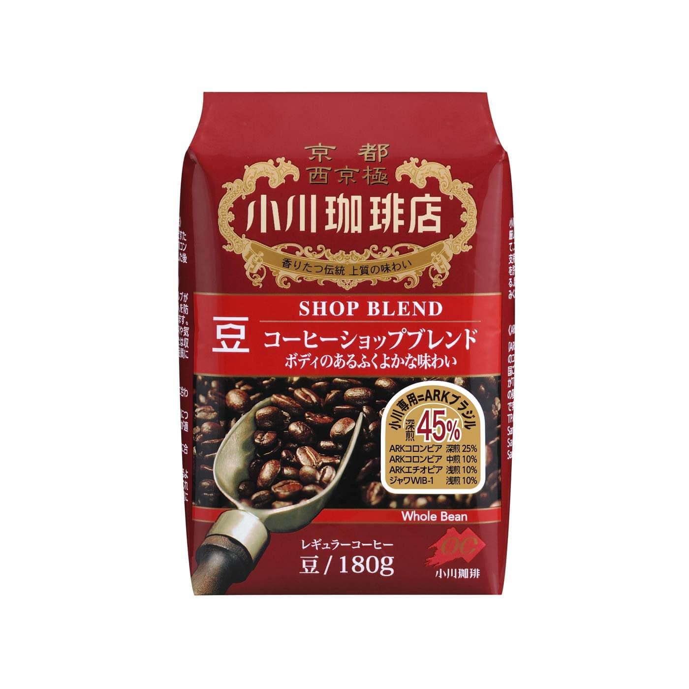 コーヒーショップブレンド(豆)<:V01227999028:>