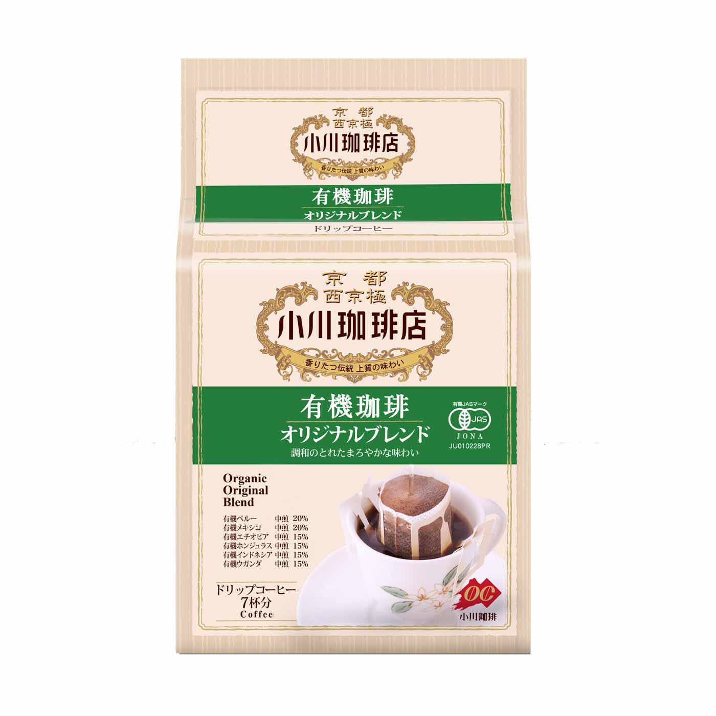 有機珈琲オリジナルブレンドドリップコーヒー7杯<:V01231999028:>