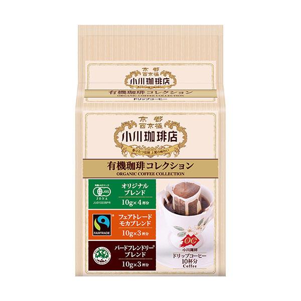有機珈琲コレクションドリップコーヒー10杯分<:V01233999028:>