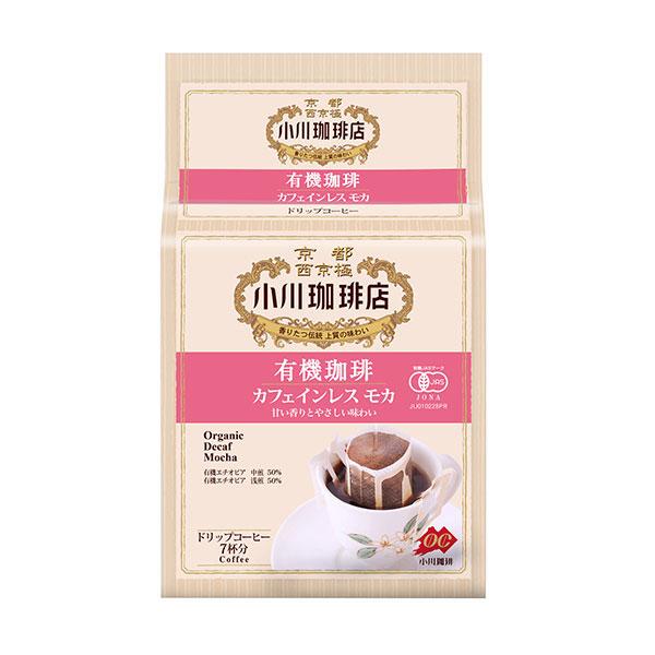 有機珈琲カフェインレスモカドリップコーヒー7杯<:V01234999028:>