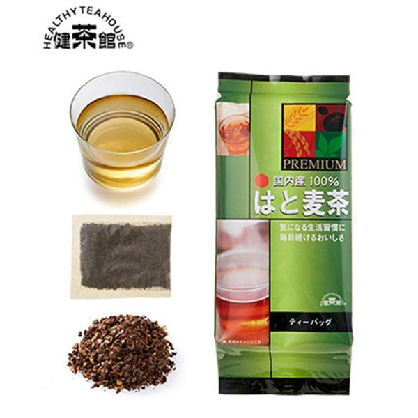 健茶館プレミアム 国内産はと麦茶18p<:V01543999028:>