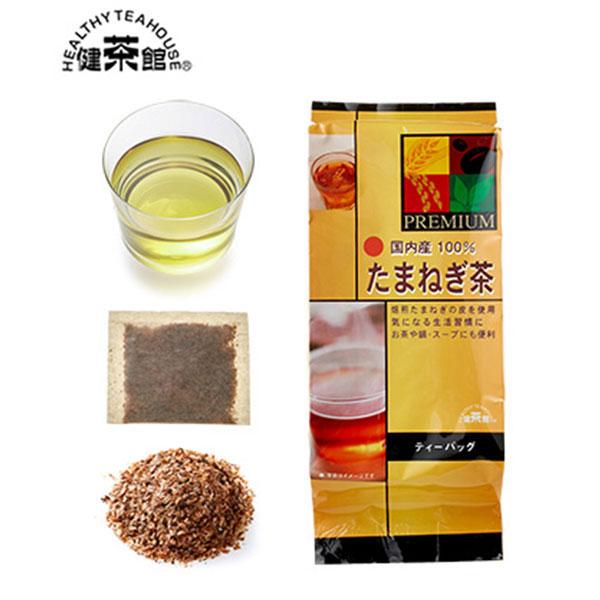 健茶館プレミアム 国内産たまねぎ茶18p<:V01546999028:>