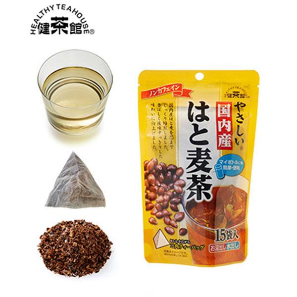 健茶館やさしい 国内産はと麦茶15p<:V01548999028:>