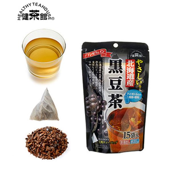 [北海道]健茶館やさしい 北海道黒豆茶15p<:V01549999028:>