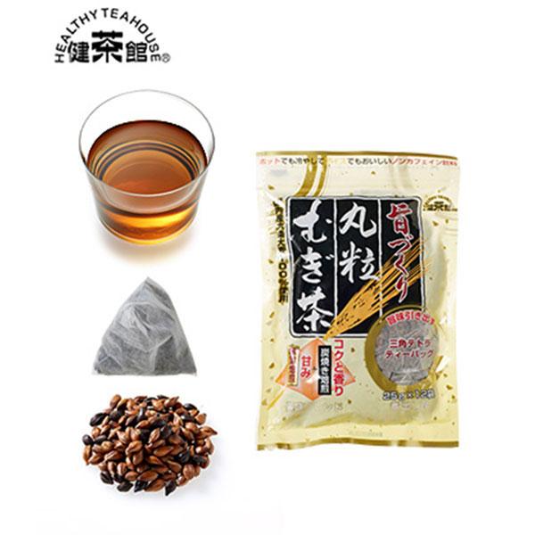 健茶館 旨づくり丸粒麦茶テトラ12p<:V01557999028:>