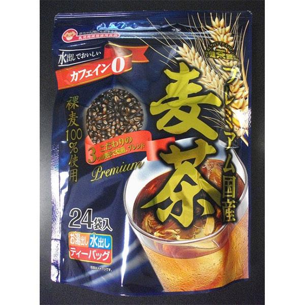 健茶館 プレミアム国産麦茶24p<:V01560999028:>