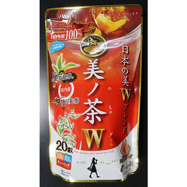 健茶館 日本の美ノ茶20p<:V01563999028:>