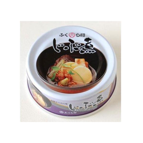 [石川県]じぶ煮<:V01847999028:>
