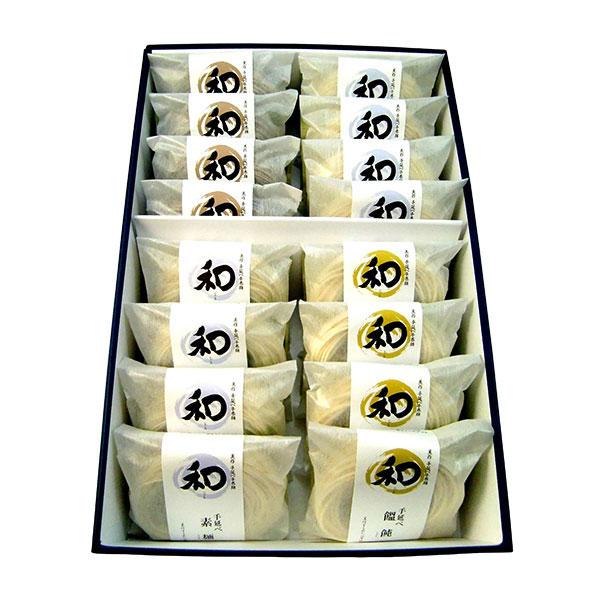 【2020SG】[岡山県] 和(なごみ)16食つゆ付<:V02488999028:>